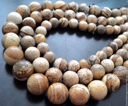 Для украшений ручной работы. Ярмарка Мастеров - ручная работа. Купить Яшма натуральная гладкие бусины 10, 12, 14, 16мм. Handmade.