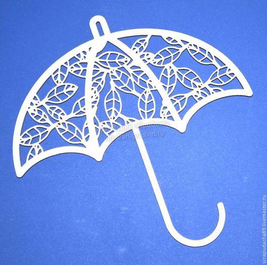 Зонт 50 руб.
