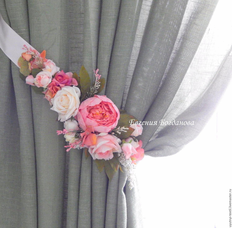 Цветы для штор: мастер класс по изготовлению подхватов для штор 92