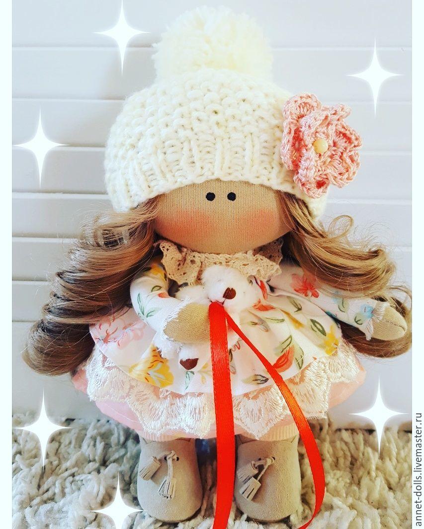 Интерьерная кукла, Куклы, Москва, Фото №1