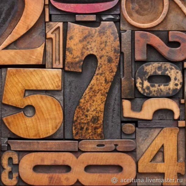 Полный нумерологический анализ личности взрослого по дате рождения, Гороскоп, Краснодар,  Фото №1