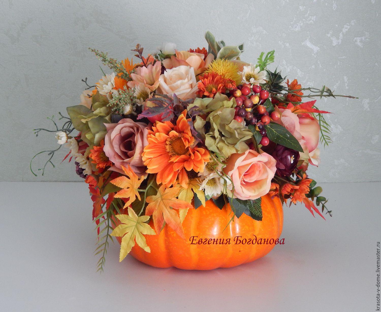 Осенние цветочные композиции своими руками фото фото 207