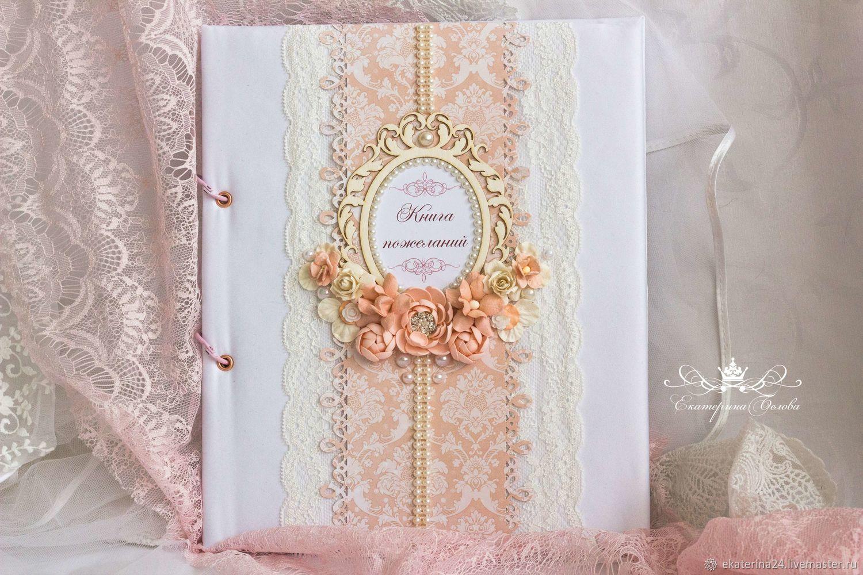 чем заменить книгу пожеланий на свадьбе комнате