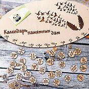 Календари ручной работы. Ярмарка Мастеров - ручная работа Семейный календарь с памятными датами из дерева. Handmade.