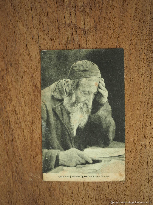 Винтаж: Редкость! Открытка 1915 года Еврейские типы. Раввин читает Талмуд, Сувениры винтажные, Санкт-Петербург,  Фото №1