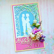 Свадебный салон handmade. Livemaster - original item Postcard