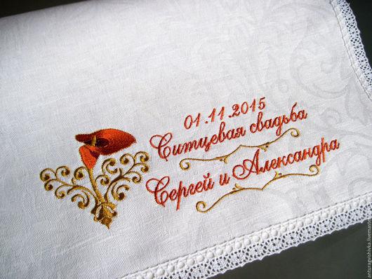 Платочки с вышивкой, Ситцевая свадьба, Подарок на юбилей свадьбы, Платочек с вышивкой
