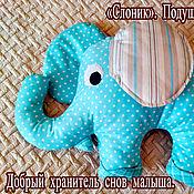 """Для дома и интерьера ручной работы. Ярмарка Мастеров - ручная работа """"Слоник"""" подушка для беременных,для детей,для живота, шеи, для уюта. Handmade."""