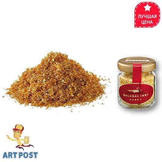Другие виды рукоделия ручной работы. Ярмарка Мастеров - ручная работа. Купить Золото пищевое GoldGourmet 23 KT (958). Handmade.
