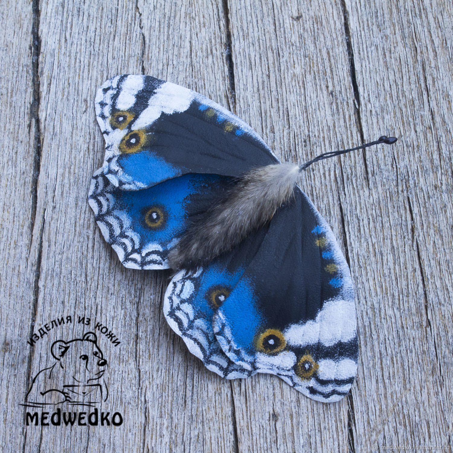 Brooch leather Butterfly Blue Pansy-4, Brooches, Vidnoye,  Фото №1