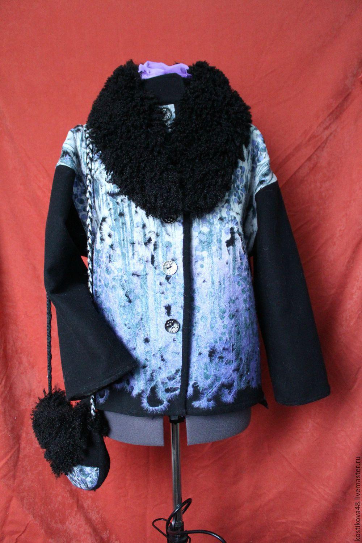 Одежда зима осень с доставкой