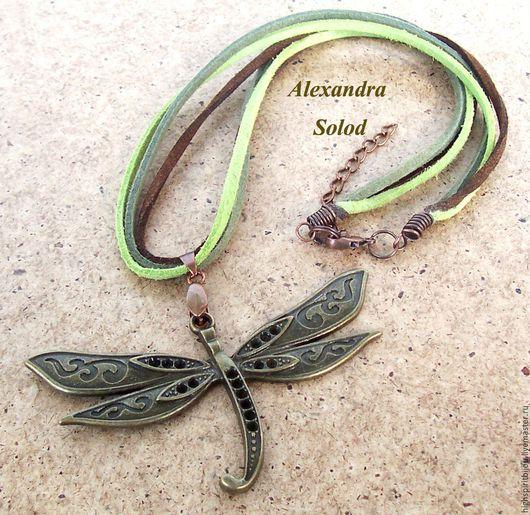 """Кулоны, подвески ручной работы. Ярмарка Мастеров - ручная работа. Купить Кулон """" Стрекоза """"/ """"  Dragonfly """" -  на замшевых  шнурах - 400 руб.. Handmade."""