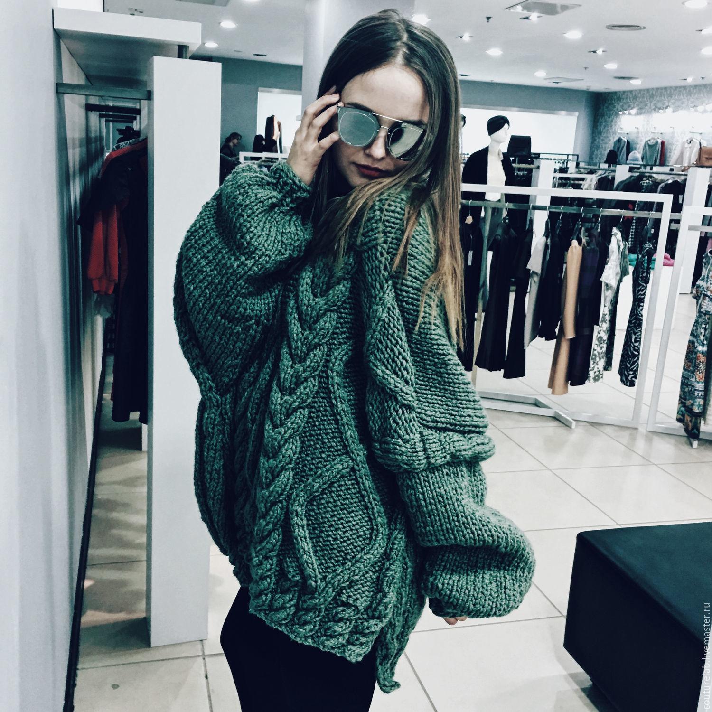Мужской пуловер крупной вязки с доставкой