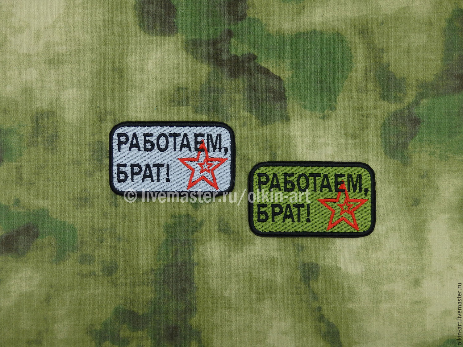 patch WORK, BROTHER! star (white / field)  Machine embroidery. Beloretskiy stripe. Patch. Chevron. Patch. Embroidery. Chevrons. Patches. Stripe. To purchase a patch.