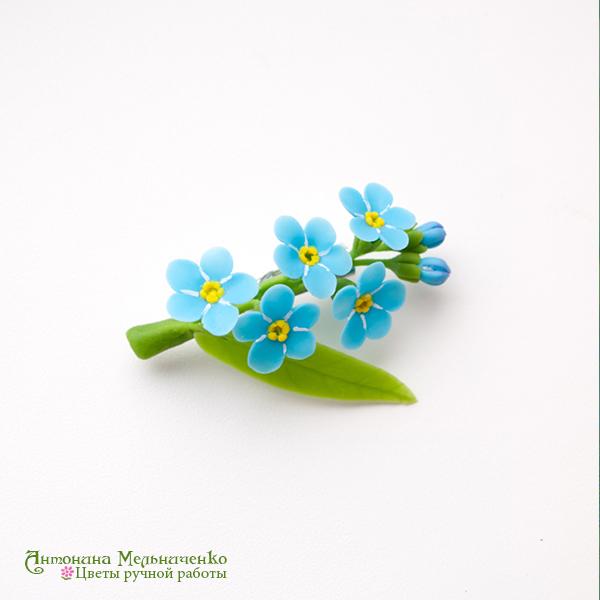 Незабудки из полимерной глины: мастер-класс Metally Flower