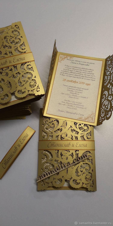 Золотое резное приглашение, Приглашения, Самара,  Фото №1