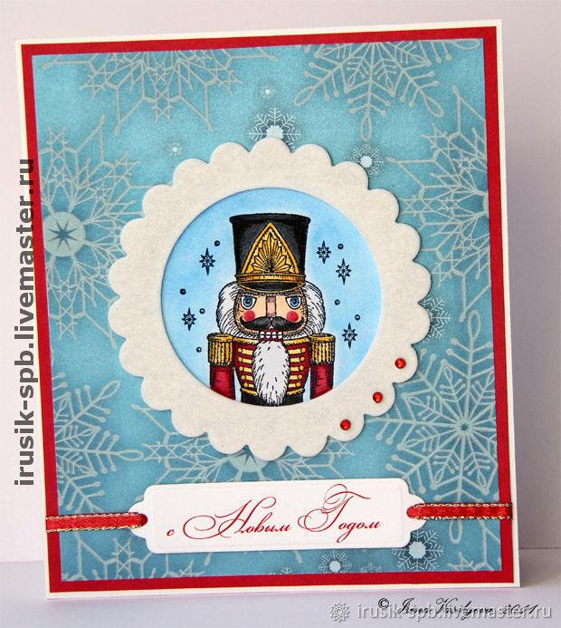 открытки новогодние открытки на заказ тюмень качестве