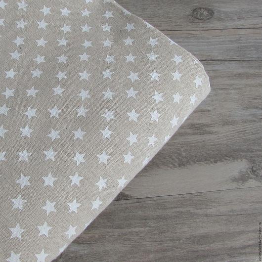 Ткань лен натуральный. Рисунок  Звезды.