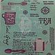 Кантри-стиль (чай, кружка) - 109 Декупажная радость