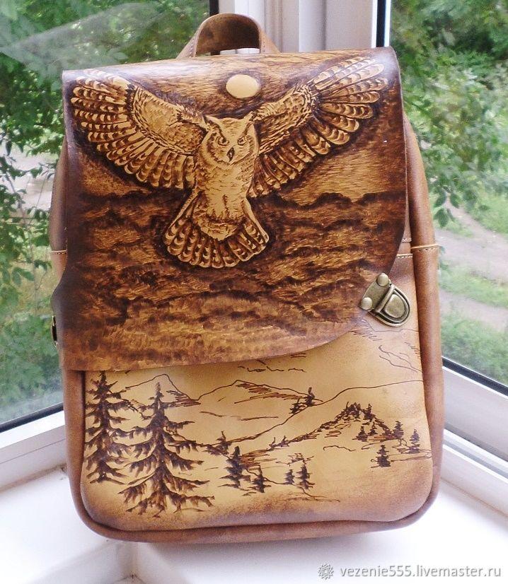 В наличии.Рюкзак кожаный с гравировкой, Классическая сумка, Ногинск,  Фото №1