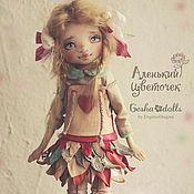 Куклы и игрушки ручной работы. Ярмарка Мастеров - ручная работа Аленький цветочек. Handmade.