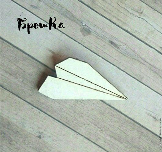 Броши ручной работы. Ярмарка Мастеров - ручная работа. Купить Брошка деревянная Бумажный самолетик. Handmade. Рыжий, деревянные броши