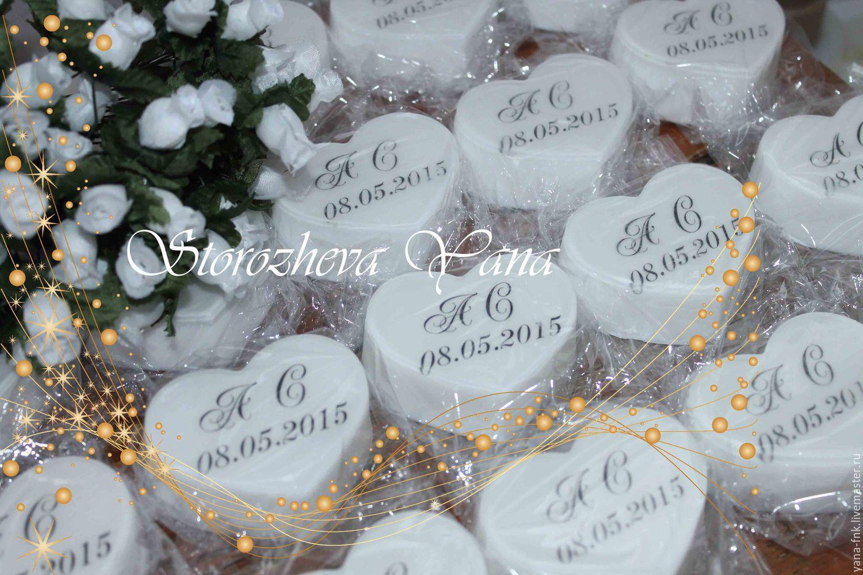 Купить на свадьбу подарок