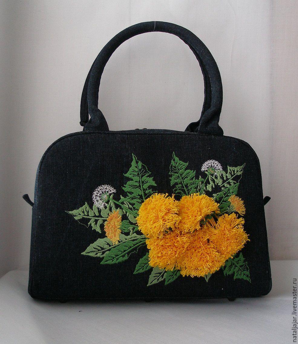 a36eb78cc8e2 Женские сумки ручной работы. Ярмарка Мастеров - ручная работа. Купить Сумка
