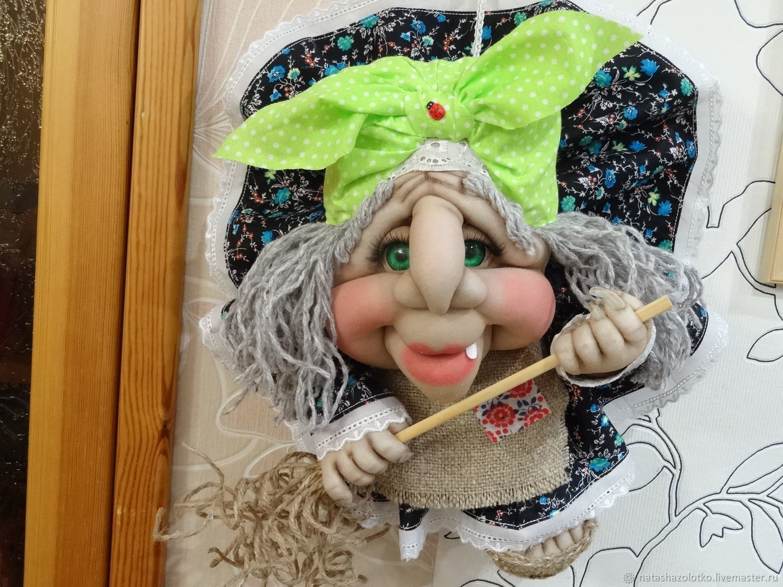 Кукла на удачу Баба-Яга, Народная кукла, Таганрог,  Фото №1