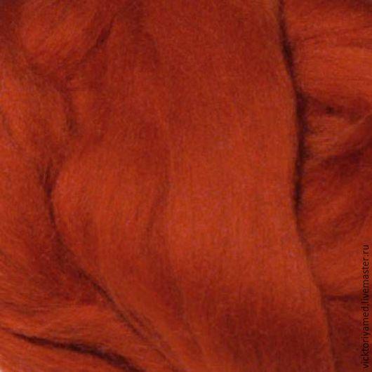 Валяние ручной работы. Ярмарка Мастеров - ручная работа. Купить Австралийский меринос 18 -19 мкр (10гр) ржавчина. Handmade.