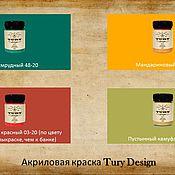 Материалы для творчества handmade. Livemaster - original item Acrylic paint TURY Design Di-7 CLASSIC 60 3g. Handmade.
