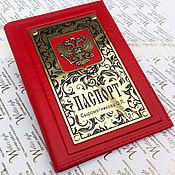 Русский стиль ручной работы. Ярмарка Мастеров - ручная работа Подарок, обложка на паспорт, Россия, ручная работа, натуральная кожа. Handmade.