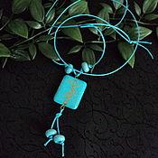 Фен-шуй и эзотерика handmade. Livemaster - original item Amulet of Achieving the goal (on the turquoise). Handmade.