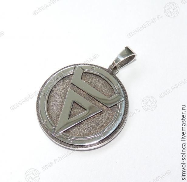 Amulet The Symbol Of Veles, Folk decorations, Sochi,  Фото №1
