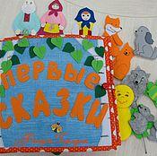 """Куклы и игрушки ручной работы. Ярмарка Мастеров - ручная работа Книжка-планшет """"Первые сказки"""". Handmade."""