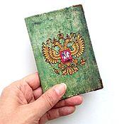 Канцелярские товары handmade. Livemaster - original item Cover for military ID card. Handmade.