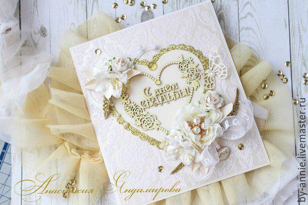 Открытка, красивые свадебные открытки спб