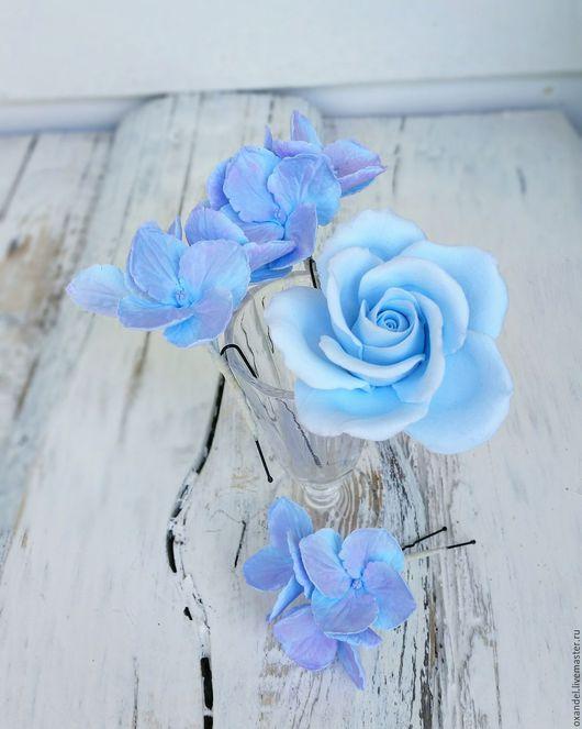 Свадебные украшения ручной работы. Ярмарка Мастеров - ручная работа. Купить Комплект шпилек с гортензией и розой в голубой гамме. Handmade.