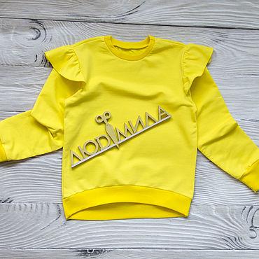 """Одежда ручной работы. Ярмарка Мастеров - ручная работа Толстовка """"Сочный лимон"""". Handmade."""