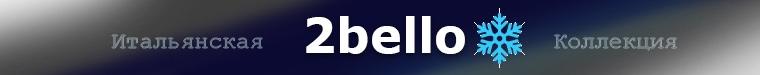 2bello (clother)