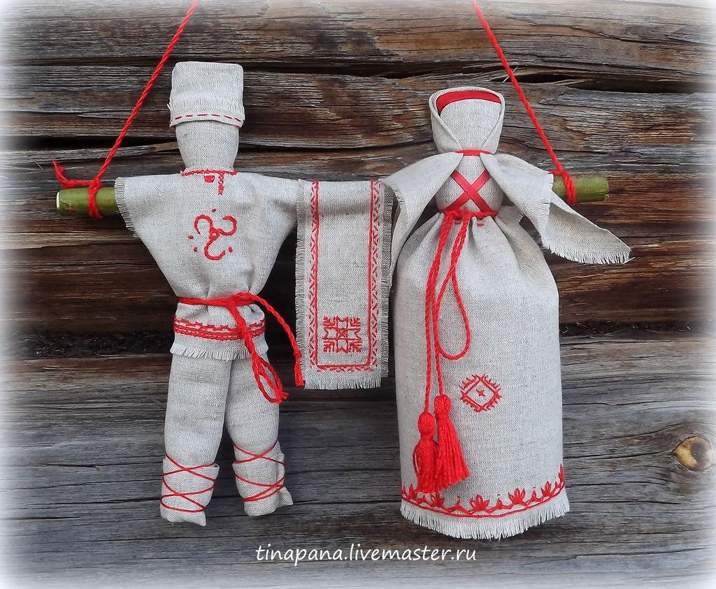 Куклы обереги для молодоженов своими руками 7