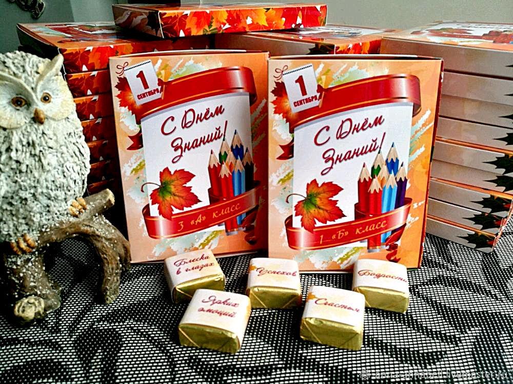 Подарки на 1 сентября, Шокобоксы, Нижний Новгород,  Фото №1