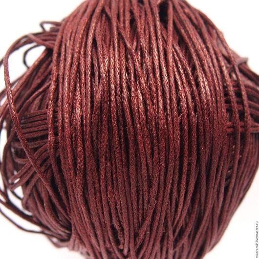 Для украшений ручной работы. Ярмарка Мастеров - ручная работа. Купить Шнур вощеный хлопковый 1 мм темно-вишневый. Handmade.