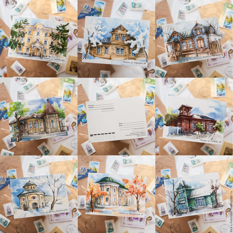 Днем, открытки и марки для посткроссинга интернет магазин