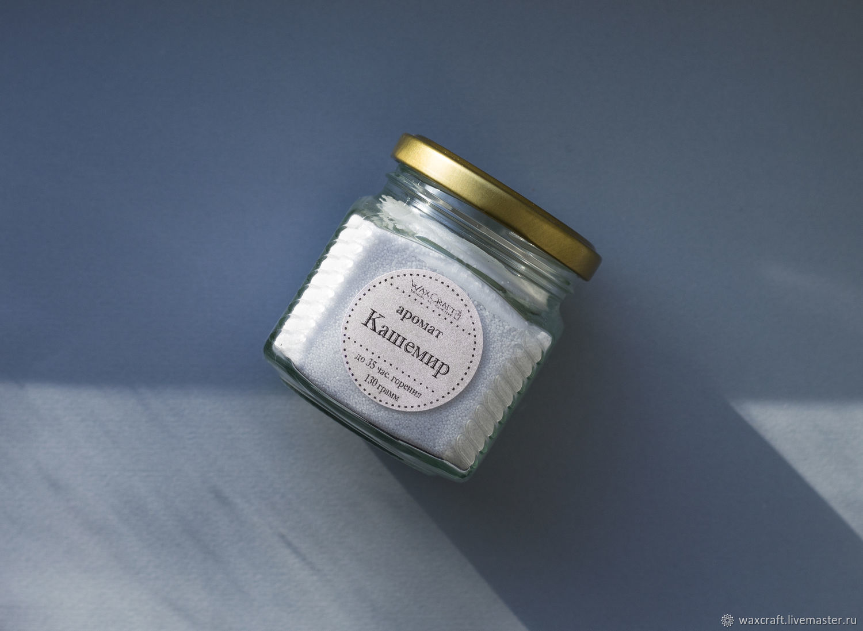 Кашемир Ароматизированная свеча в банке 130 гр, Свечи, Волгоград,  Фото №1