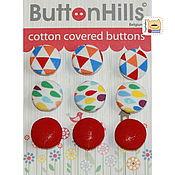 Набор пуговиц ButtonHills обтянутые хлопковые 18мм BH69