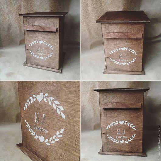 Свадебные аксессуары ручной работы. Ярмарка Мастеров - ручная работа. Купить Post box почтовый ящик для денежных подарков. Handmade.