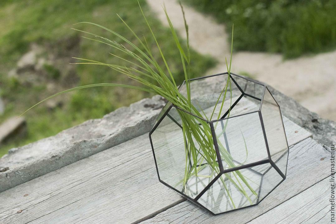 Флорариум геометрический стеклянный прозрачный