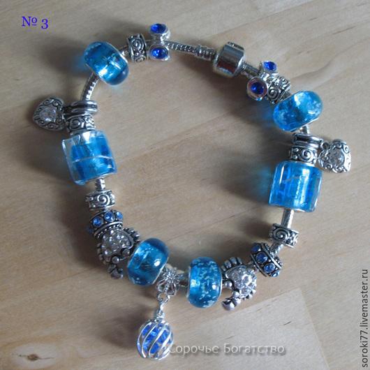 Браслет с шармами `Голубая Лагуна`.