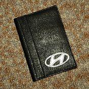 Сувениры и подарки ручной работы. Ярмарка Мастеров - ручная работа Обложка Hyundai (Хендай) на автодокументы из натуральной кожи. Handmade.